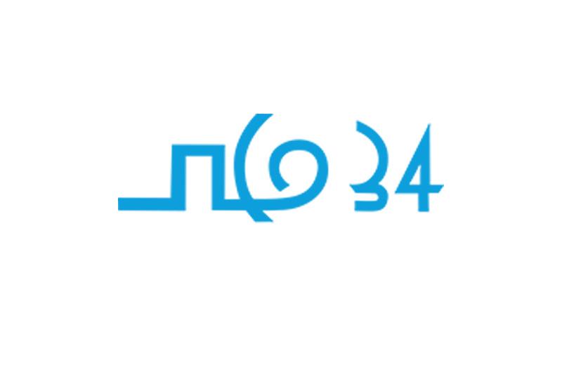 ПСО 34