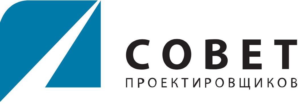 Ассоциация «СРО «СОВЕТ ПРОЕКТИРОВЩИКОВ»